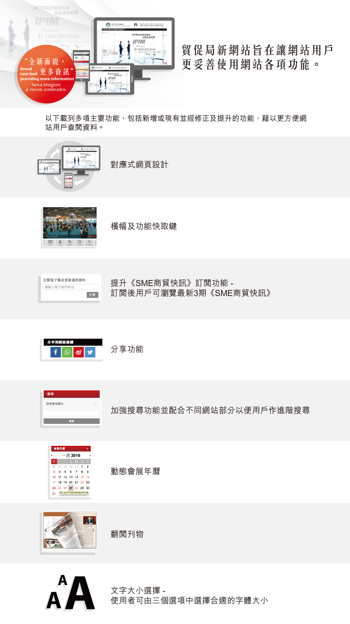 2.2 For Traditional Chinese page_Content
