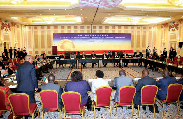 Macao Trade and Investment Promotion Institute - 2018 ...