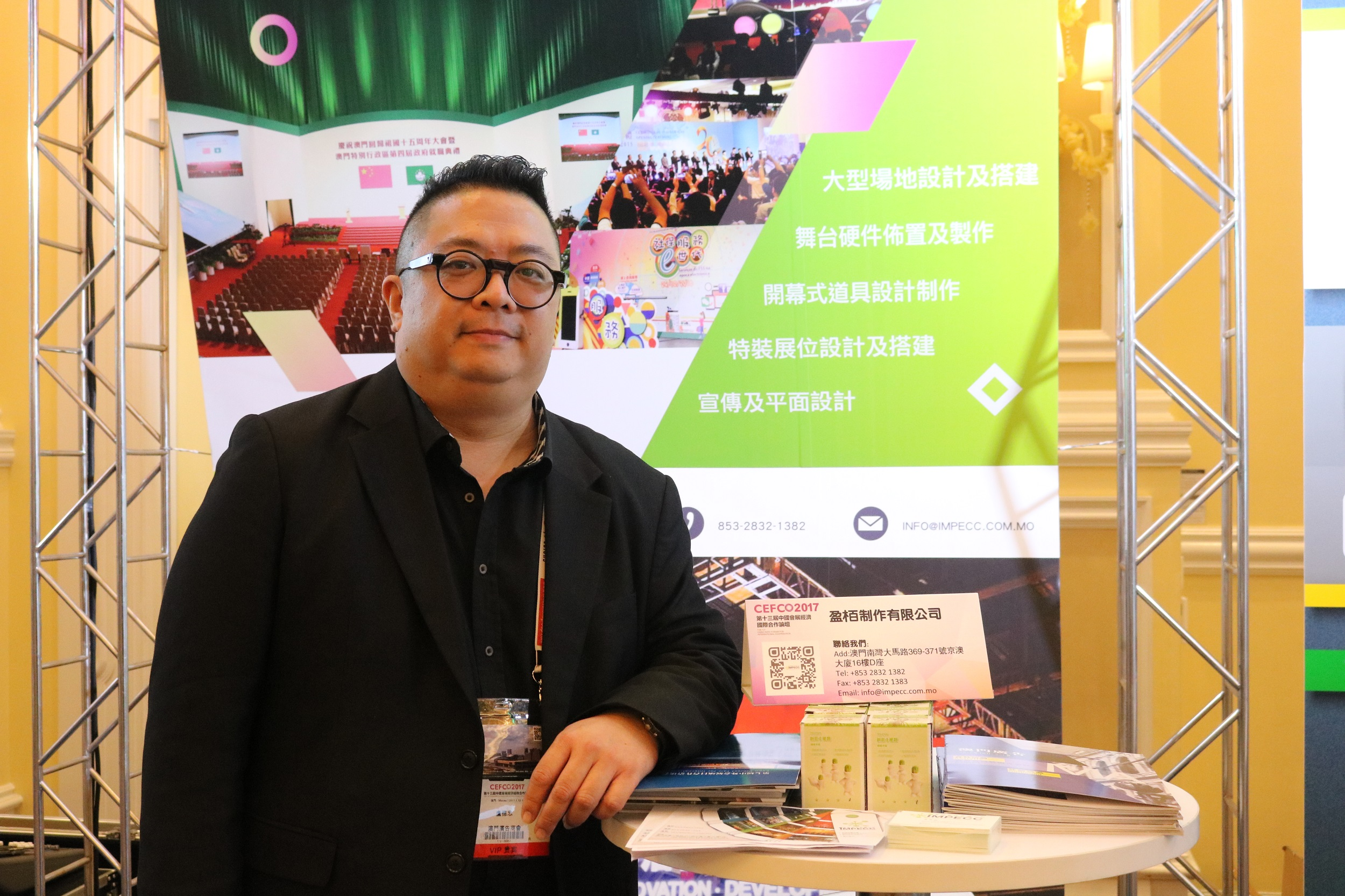 Mr. Lo Tak Chong, Chairman of Board of Directors of Association of the Advertising Agents of Macau