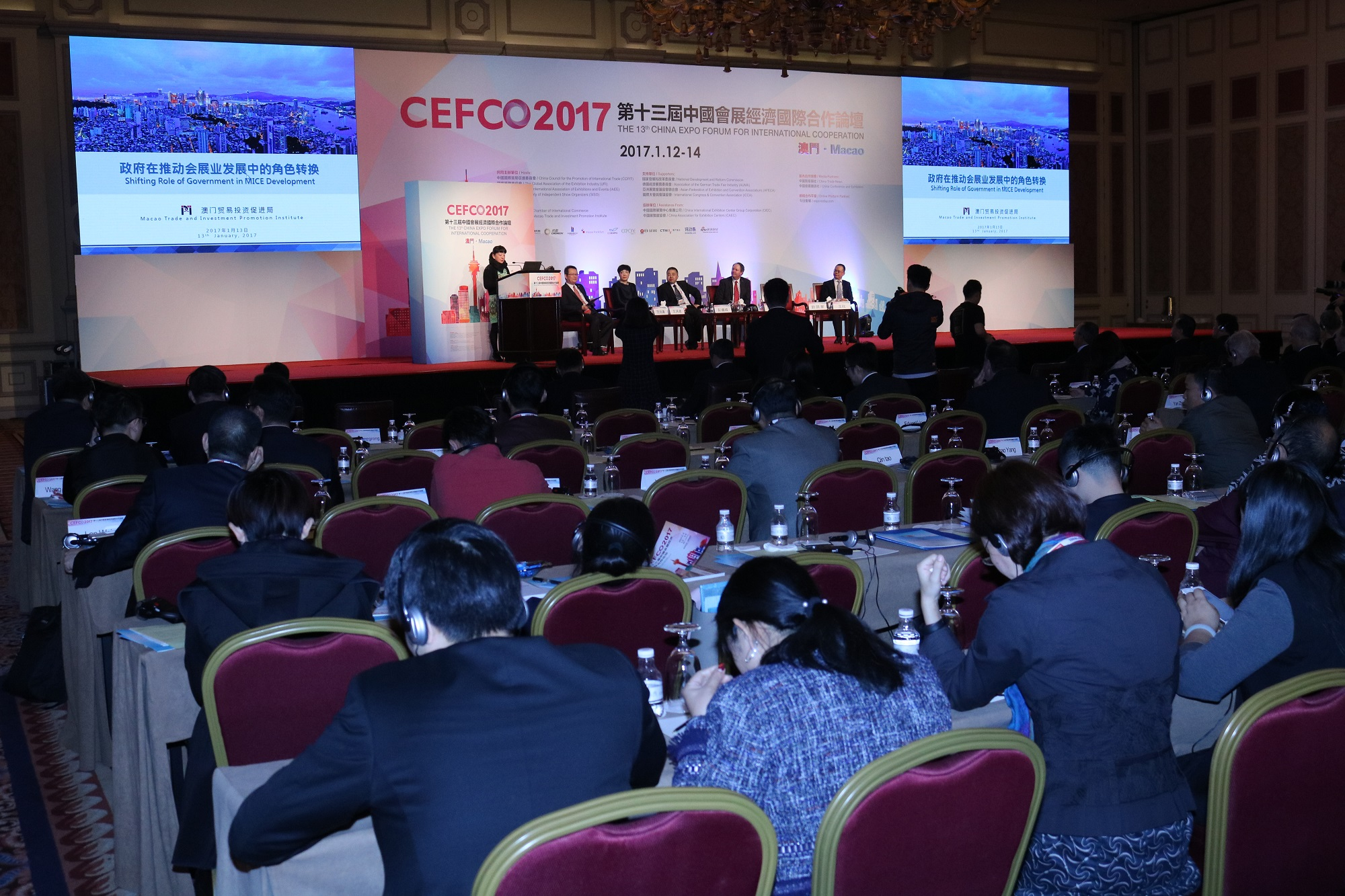 Several sessions were held on the second day of CEFCO 2017
