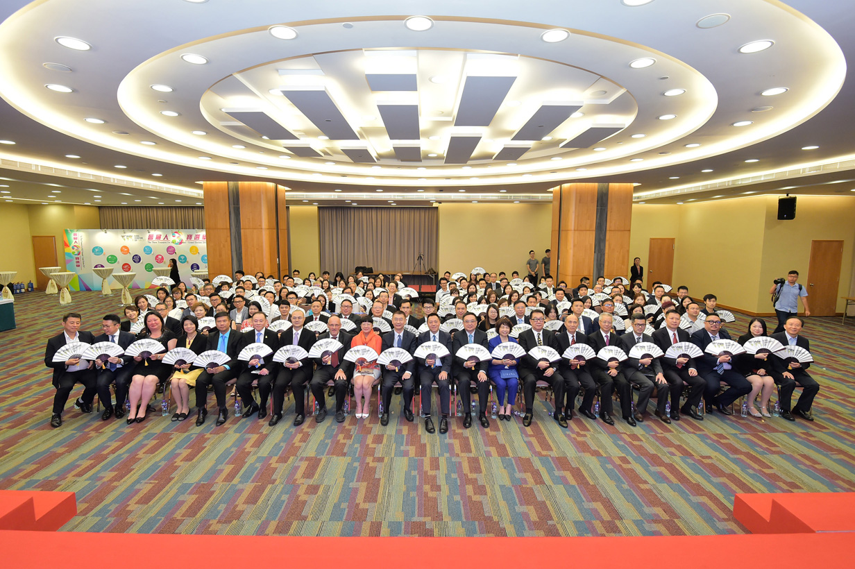 Global Exhibitions Day Celebration Event in Macao