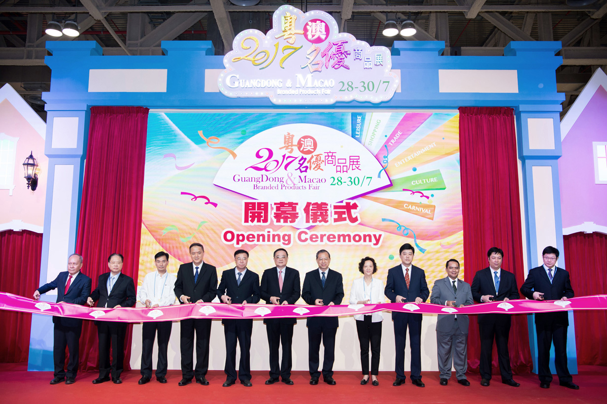 Opening ceremony of Guangdong and Macao Branded Product Fair 2017