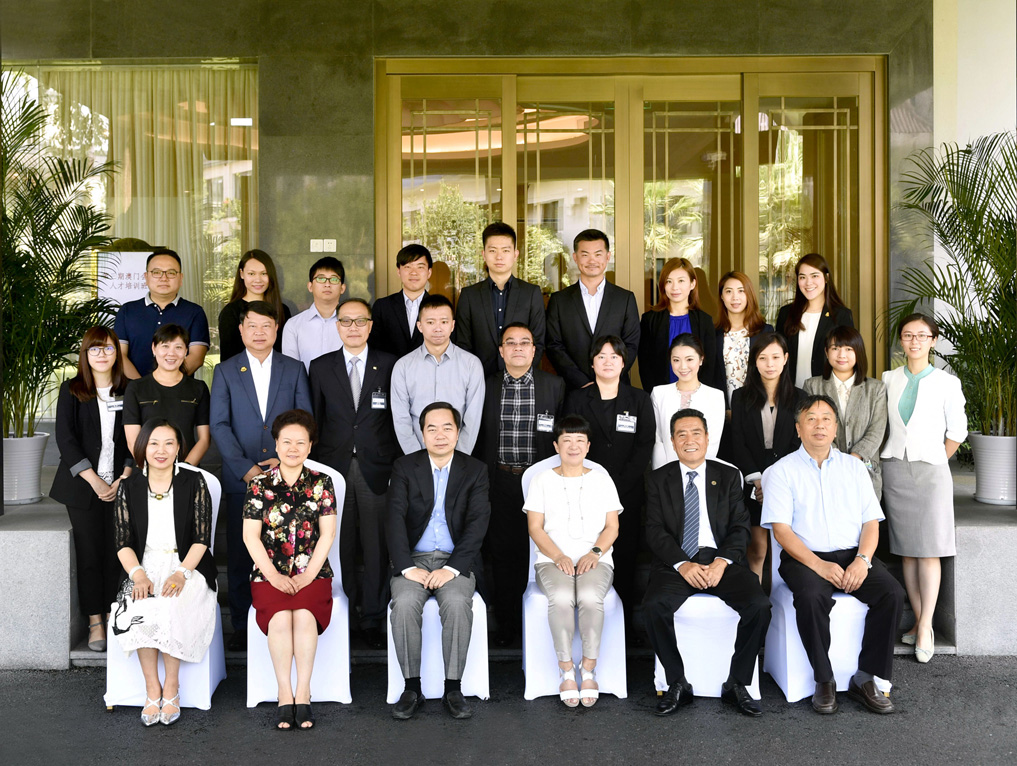 """Group photo of the """"3rd Training Course for Talents of Macao's Convention and Exhibition Industry"""""""