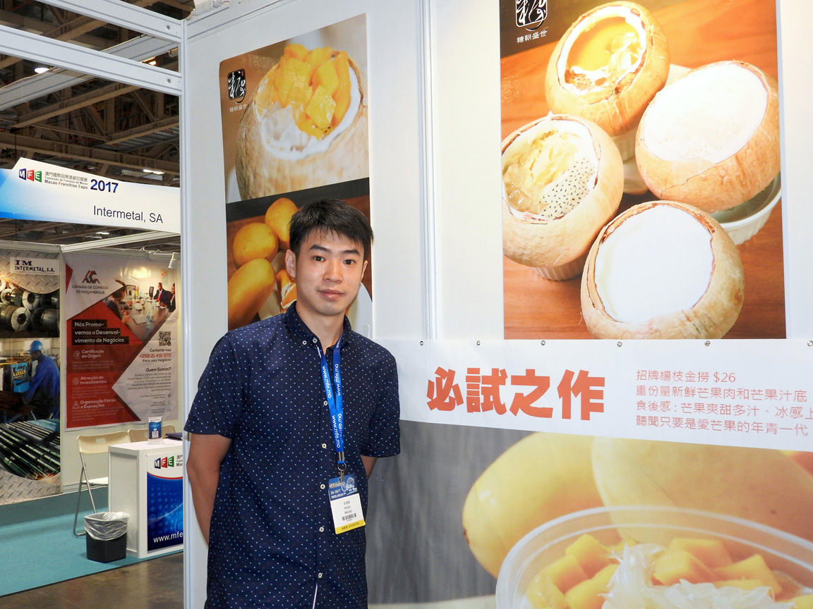 糖朝盛世業務經理劉遠濠