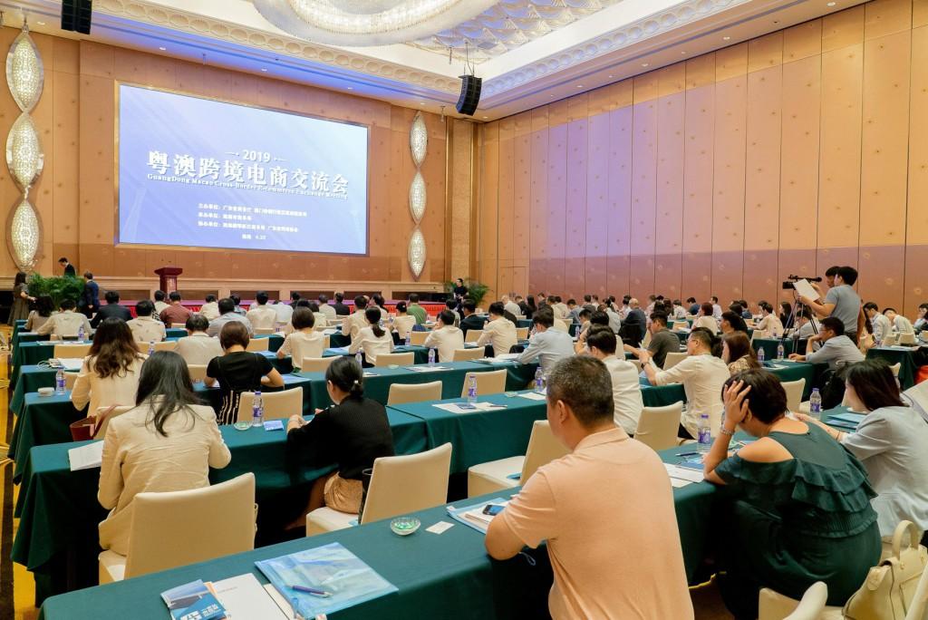 2019 Guangdong-Macao Cross-Border E-commerce Exchange Conference was held on Hengqin, Zhuhai