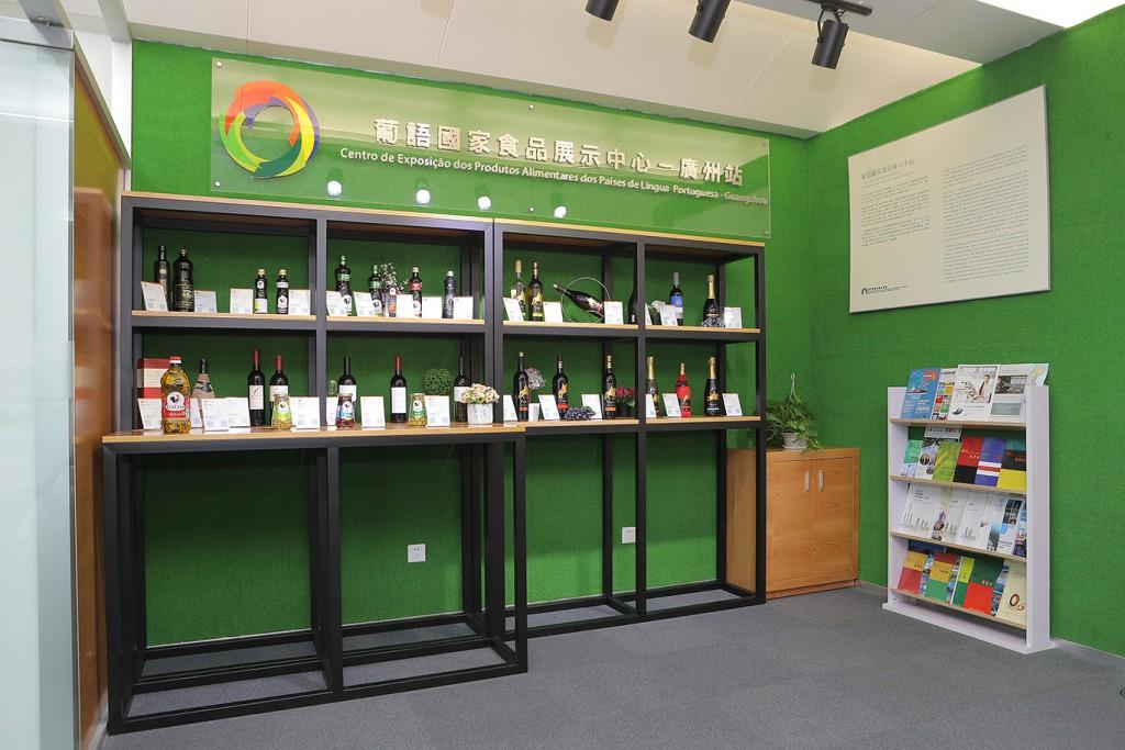 中國內地設立葡語國家食品展示中心