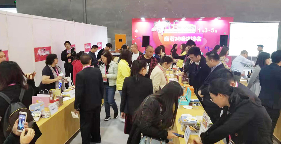 """2020 Macao-Guangzhou Products Fair"" was filled with lively atmosphere"