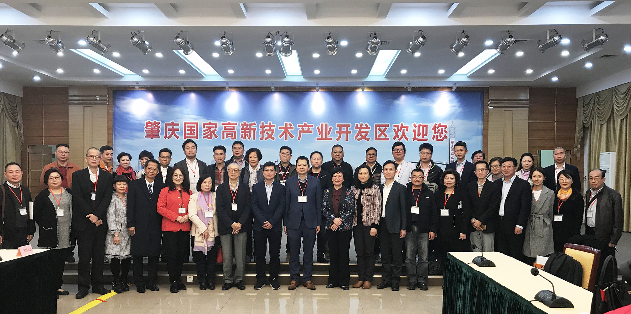 Group photo of the delegation with representatives from Zhaoqing