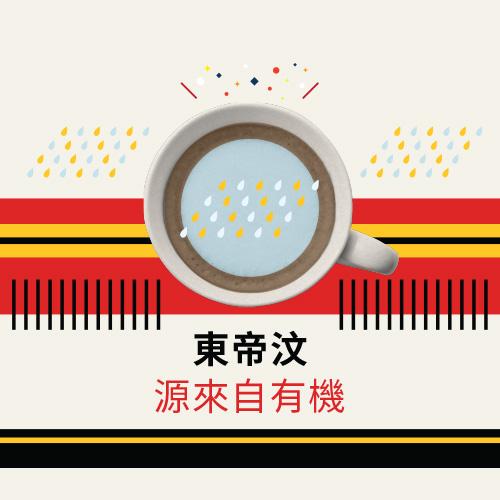 20200703-Icon