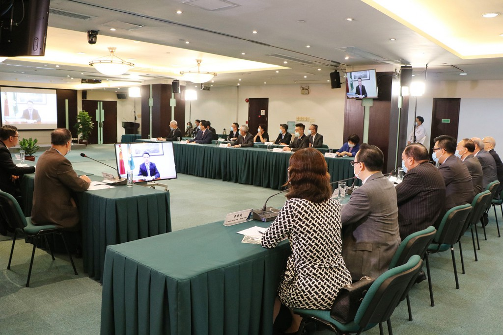 """The """"2020 Mainland-Macao Business Associations Joint Conference cum Forum on Exchanges and Co-operation between Mainland and Macao Enterprises"""" was held online"""