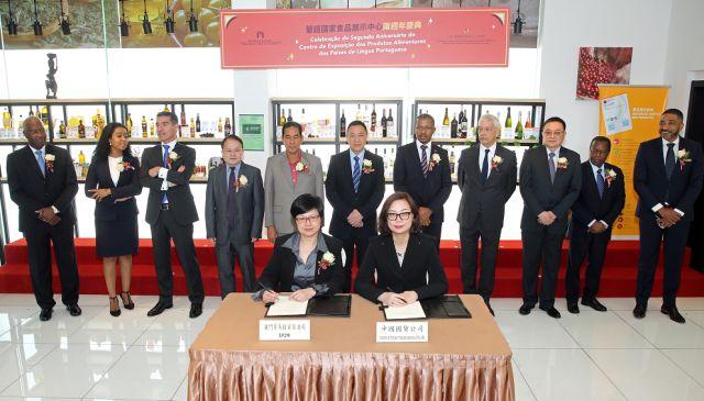 庆典上安排了3份合作协议签署