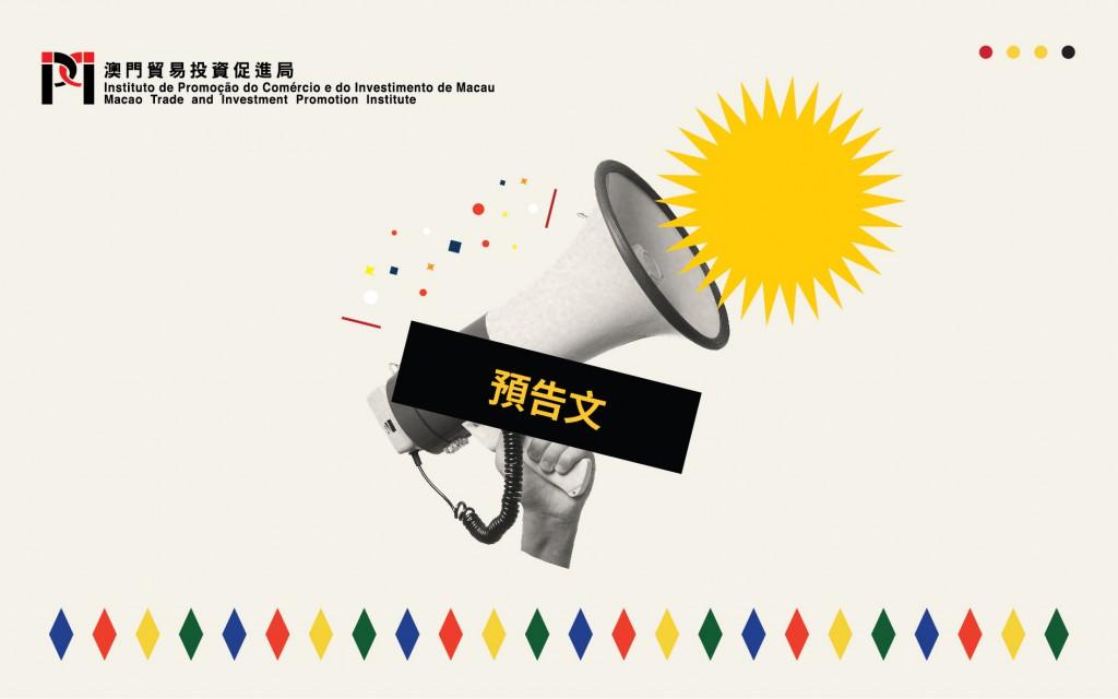 A_CN_Banner_2020_01_15