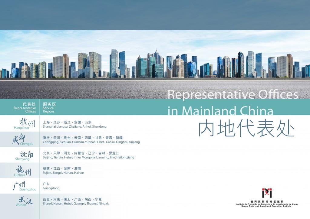 promotional-leaflet-sc
