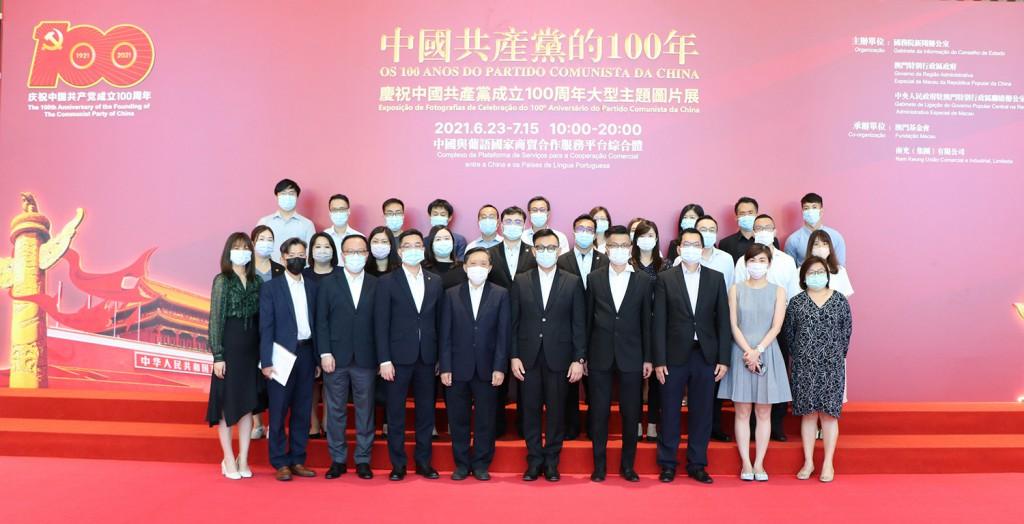 """本局人員參觀""""中國共產黨的100年 — 慶祝中國共產黨成立100周年大型主題圖片展"""""""